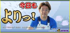 tsuchiya_HP.jpg